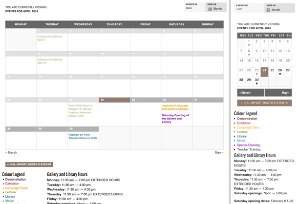 The Japan Foundation events calendar