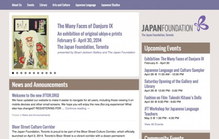 The Japan Foundation, Toronto