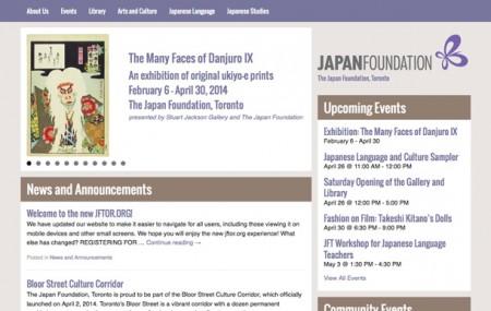 The Japan Foundation, Toronto