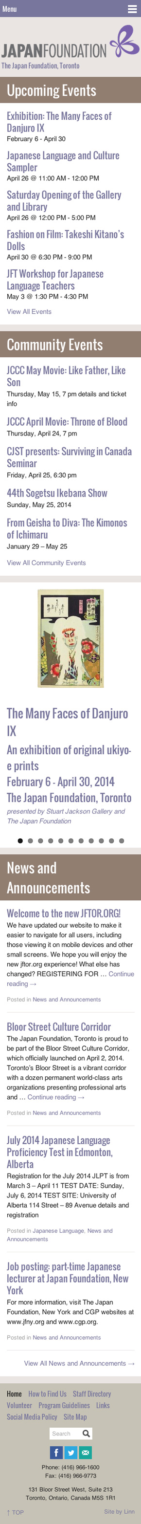 The Japan Foundation, Toronto mobile
